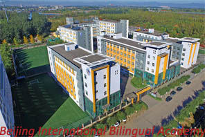 Beijing International Bilingual Academy