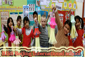 BISS Beijing International School