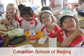 CANADIAN INTERNATIONAL SCHOOL OF BEIJING
