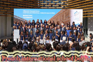 French International School of Beijing
