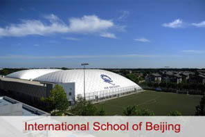 ISB INTERNATIONAL SCHOOL BEIJING