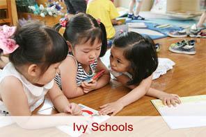 Ivy School Beijing