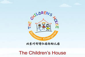 THE CHILDREN'S HOUSE KINDERGARTEN
