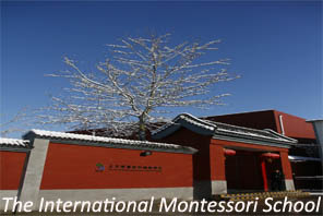 The International Montessori School of Beijing