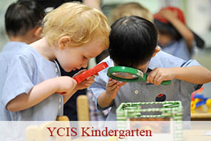 YCIS KINDERGARTEN