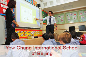 YEW CHUNG INTERNATIONAL SCHOOL OF BEIJING
