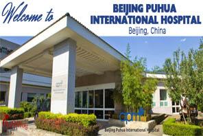 Beijing Puhua International Hospital