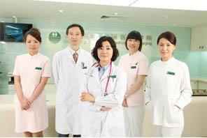 Hong Kong International Medical Clinic