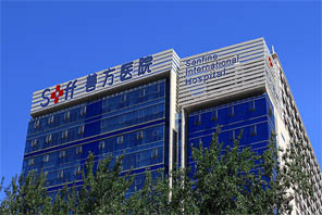 Sanfine International Hospital