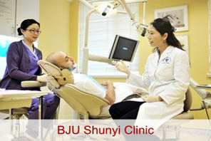 UNITED FAMILY HOSPITAL SHUNYI CLINIC